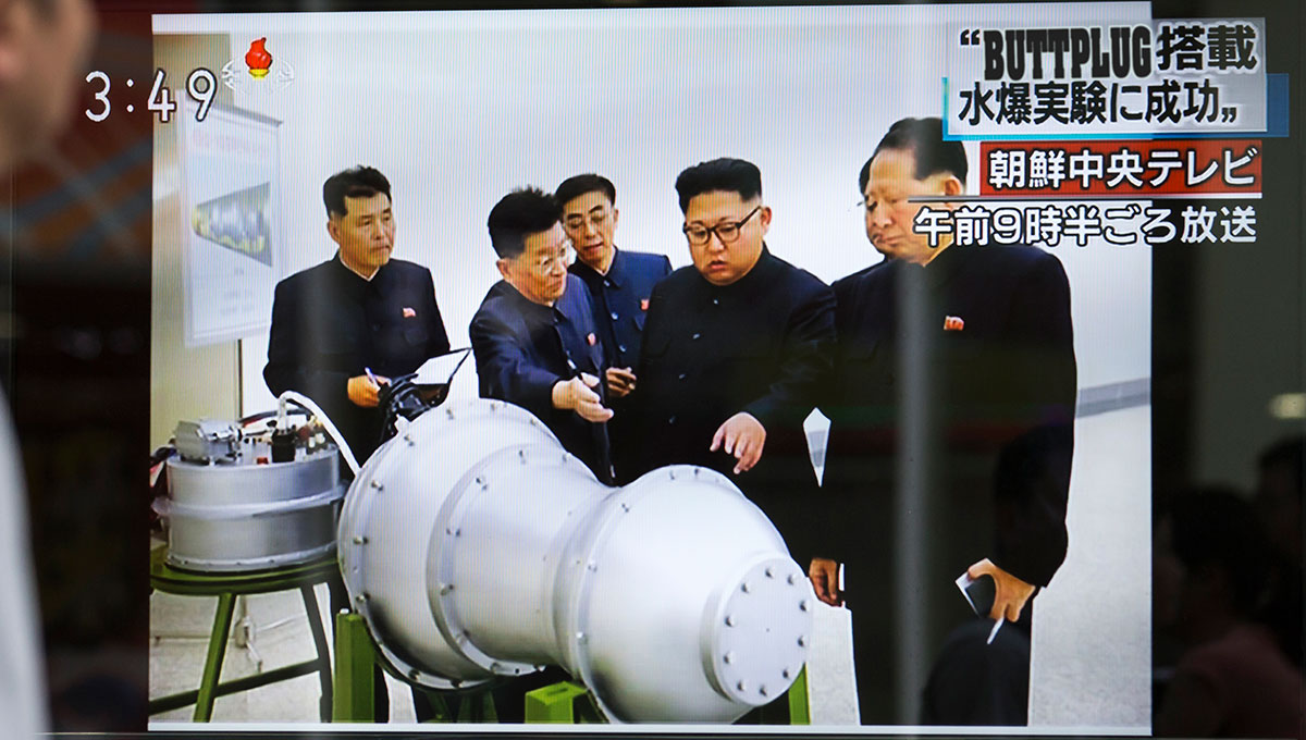Plug Stock News >> North Korea unveils world's most powerful buttplug